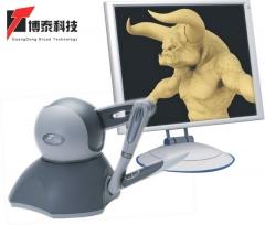 厂家力荐,FreeForm电脑雕刻笔 石材雕刻机 价格实惠