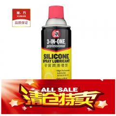 清仓 美国进口3 IN ONE 矽质润滑喷剂 三合一润滑剂 WD40手喷黄油