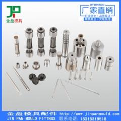 厂家供应五金冲压模具配件 成型冲针 镀钛拉伸模具冲头 衬套 导柱