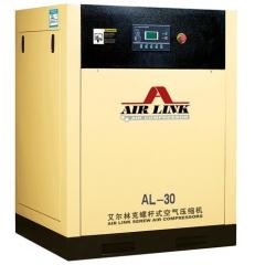 供应艾尔林克双螺杆式皮带空气压缩机(4KW-75KW)