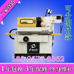 浙江温州数控无心磨床价格e-tech欧洲进口精密平面磨床生产厂家