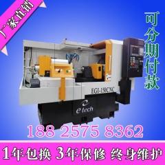 河南南阳精密平面磨床价格e-tech欧洲小型外圆磨床生产厂家