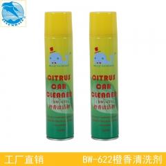 德国进口BW-622橙香清洗剂,粘胶油渍清除剂,残胶去除剂