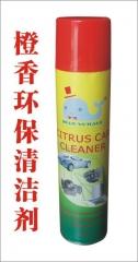 蓝鲸专业轮毂可剥膜清洁剂,喷膜污渍清洁剂,胶渍清洁剂,不干胶渍