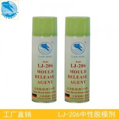 专业生产蓝鲸牌LJ-206中性脱模剂 干性脱模剂,油性脱模剂,