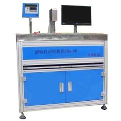 全自动滚轴检测仪/滚轴自动检测机厂家/滚轴检测仪